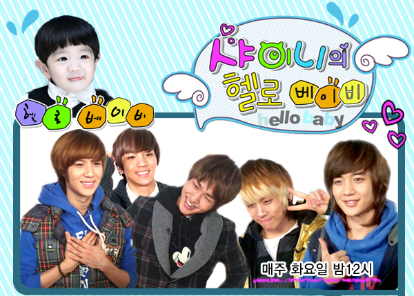 [Video] SHINee Hello Baby Program� T�rk�e Altyaz�l�